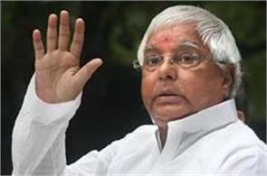 lalu asked the collector to complain to the police station