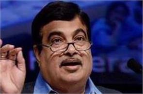 not a trader of dreams  work towards achieving them  gadkari