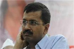 kejriwal big allegation of another former minister