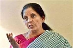 exporters to get tax refund under gst within 7 days  nirmala