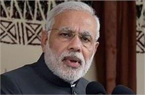 modi government gives tribute to youth on completion of 3 years