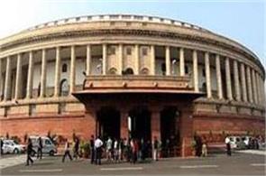 10 assembly seats in rajya sabha