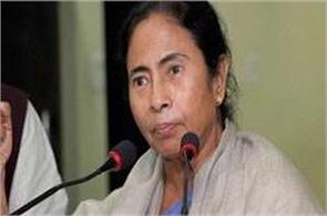 mamata aims at the center to stop the sale of animals