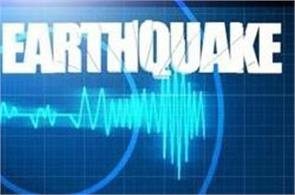 earthquake shocks in kishtwar in jammu kashmir