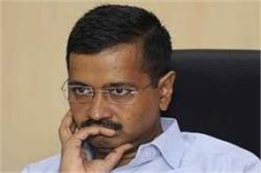 kejriwal charged with bribery by founder member of aam aadmi party