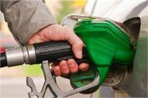 petrol and diesel prices increased