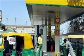cng png expensive in delhi ncr