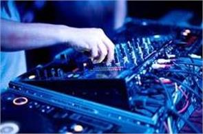 two children die by the voice of the dj