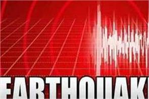 earthquake tremors in the philippines