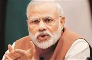 congress hit out on modi government