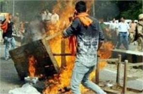saharanpur violence will increase with bjps problems