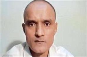 pak will not compromise on kulbhushan jadhav case