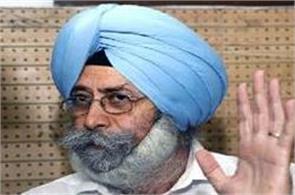 rana gurjeet singh resignation not only resigns  but just