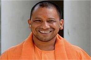 cm yogi adityanath announced to eliminate shia and sunni waqf board in the state