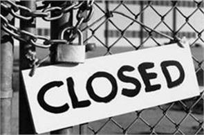 school colleges will be closed in kashmir on friday