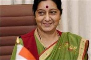 sushma swaraj may be the next president of the country