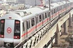 delhi metro trial run starts between shakurpur and mayapuri pink line
