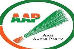 vat department has given rs 20 crore to aap for rs 6 crore