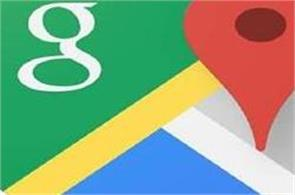google map is not authentic surveyor general of india