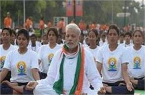 international yoga day will be celebrated today