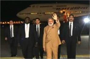 pm modi arrives in the us