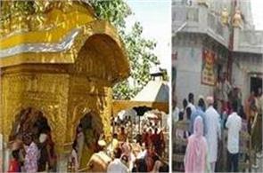 chintpurni and nainadevi shravan ashtami fair start safety tight arrangement