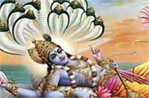 story of yogini ekadashi fast