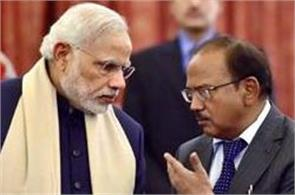 when doval saved the pm in america from this problem