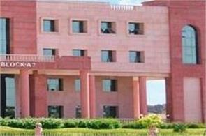 professor of   furr    suspended for schoolgirl