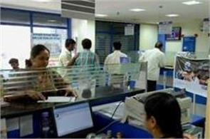 these services of sbi to get expensive from june1