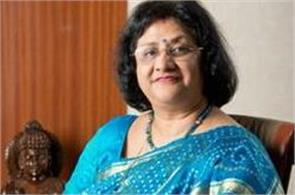 sbi chief takes 75 percent less than head of private banks