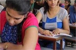 if there is a parlor in the bihar board s result