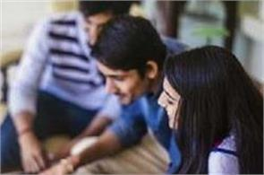 post matric scholarship related outstanding funds will be released soon