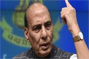 no ban on people  s choice of food  rajnath