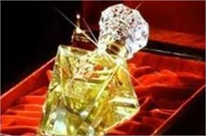 daily consumption of perfumes on this part of the body