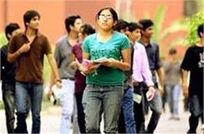 ias and pcs exams will be big changes