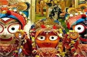 lord jagannath jis purnima bath