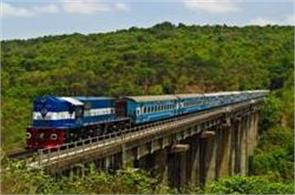 cashback on railway ticket booking