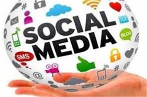 anti national propaganda on social media