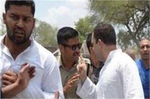 rahul gandhi misbehave with police officer in mandsaur