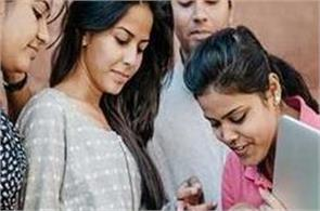 results of bihar board 10th see news