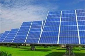 states may fined for not purchasing of solar power