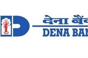 rbi invokes prompt corrective action on dena bank