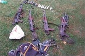 weapons seized from the four killed terrorists