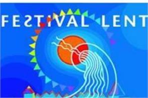 festival 1 june to 17 june 2017