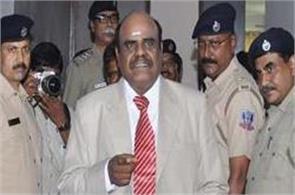 justice c s karan retire supreme court