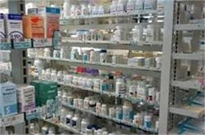 chemist shops without pharmacist