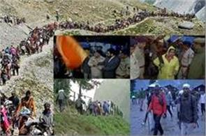 first batch of pilgrims leave from baltal to sonamarg