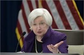 us federal bank raises interest rates