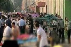 suspect identified in china kindergarten explosion